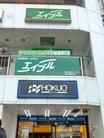 明大前の改札を出て頂きまして正面にあるビルの2階の店舗です