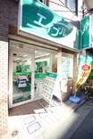 桜上水の駅前商店街の中に立地しています。場所がお分かりにならない方は駅までお迎えに参ります♪