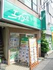 京成高砂駅南口を出て30秒、川越ビル1F緑の看板・目印です。1F店舗ですのでお気軽にお越し下さい。