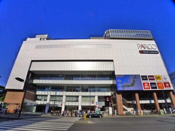 パルコ(ショッピングセンター/アウトレットモール)まで827m