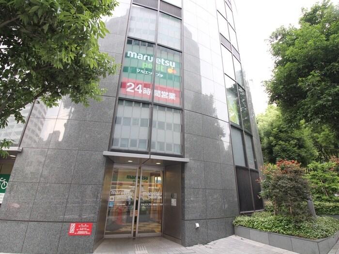 プチマルエツ 西新宿6丁目(スーパー)まで500m