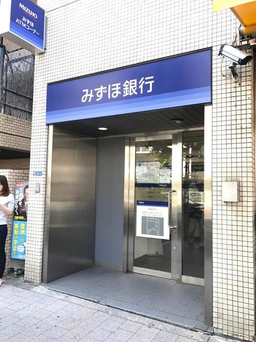 みずほ銀行ATMコーナー(銀行)まで160m