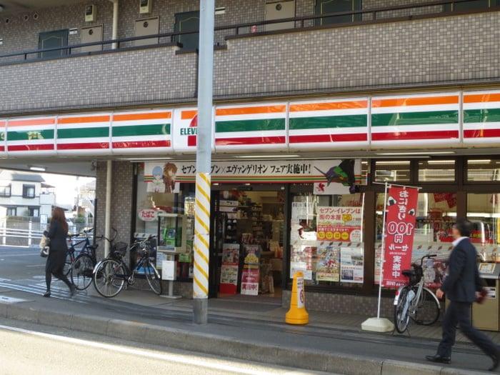 セブンイレブン 相模原境橋店(コンビニ)まで127m
