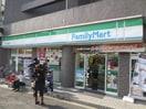 ファミリーマート 町田駅南口店(コンビニ)まで277m
