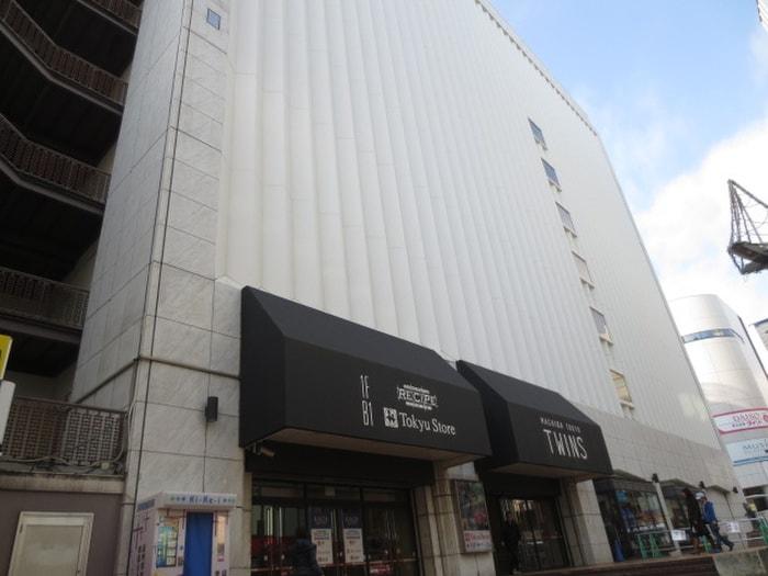 町田 東急ストア(スーパー)まで449m