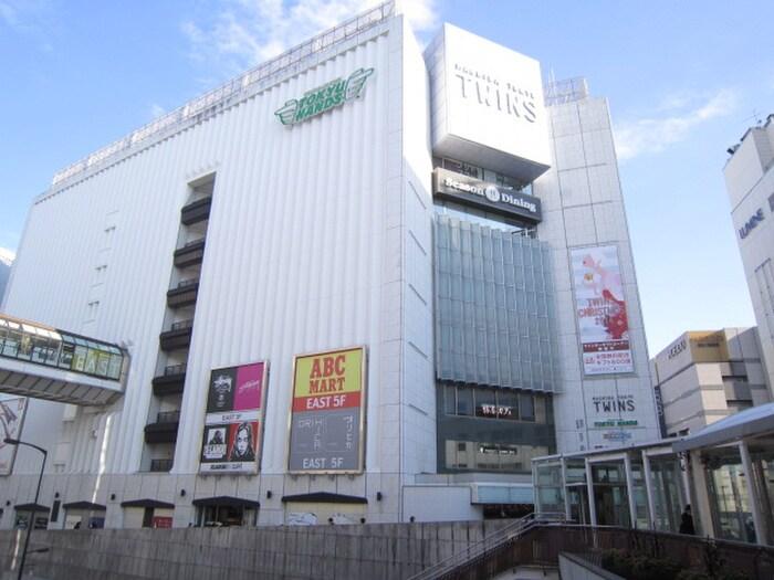 急ハンズ町田店(電気量販店/ホームセンター)まで460m