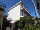 サンハニー駒沢の外観