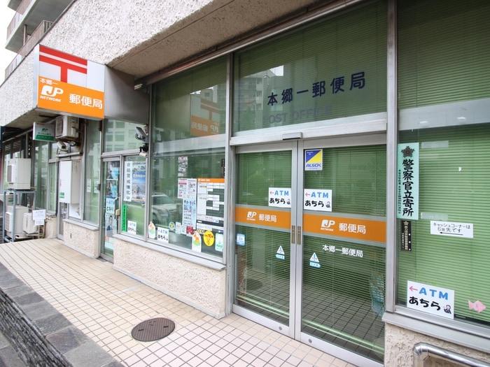郵便局(郵便局)まで336m