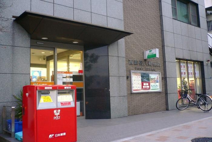 西新宿八郵便局(郵便局)まで43m