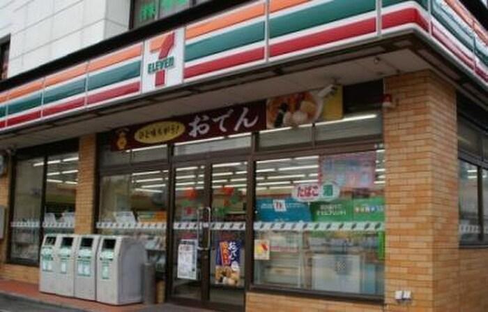 セブンイレブン新宿グランドプラザ店(コンビニ)まで116m