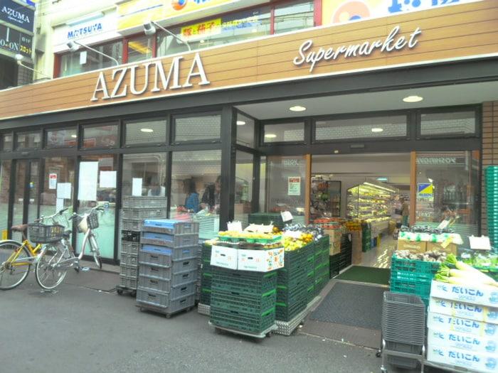 生鮮食品館AZUMA明大前店(スーパー)まで125m