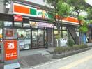 サンクス 明大前北店(コンビニ)まで118m