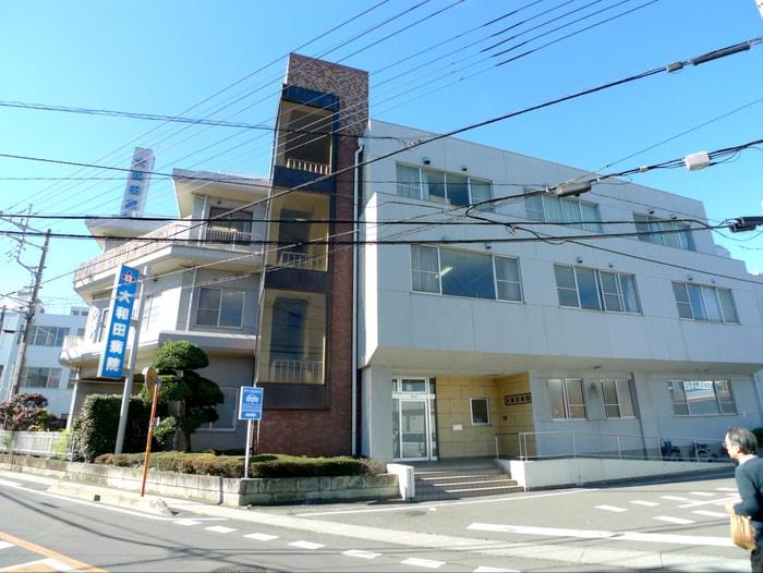 大和田病院(病院)まで725m
