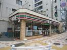 セブンイレブン江東新大橋3丁目店(コンビニ)まで259m