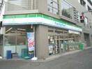 ファミリーマート深川高橋店(コンビニ)まで293m