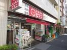 miniピアゴ常盤2丁目店(スーパー)まで266m