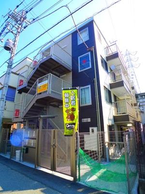 REM桜木町