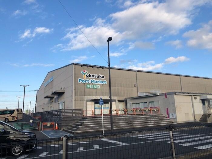 ポートマーケット(ショッピングセンター/アウトレットモール)まで2500m