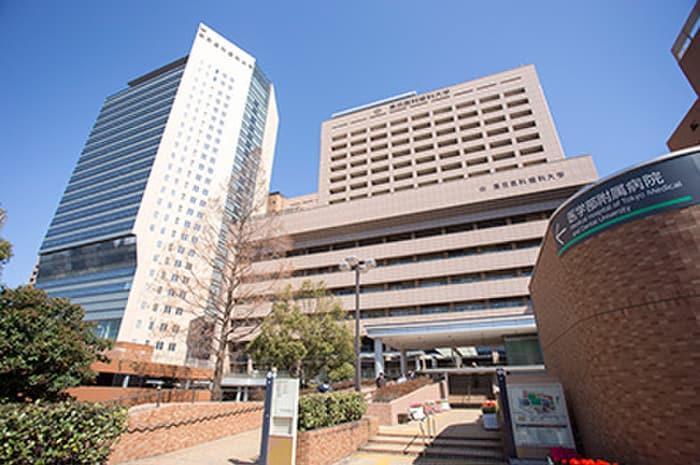 東京医科歯科大学医学部付属病院(病院)まで386m