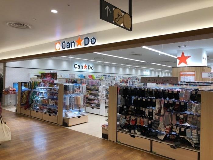 キャンドゥ東急スクエア店(100均)まで407m