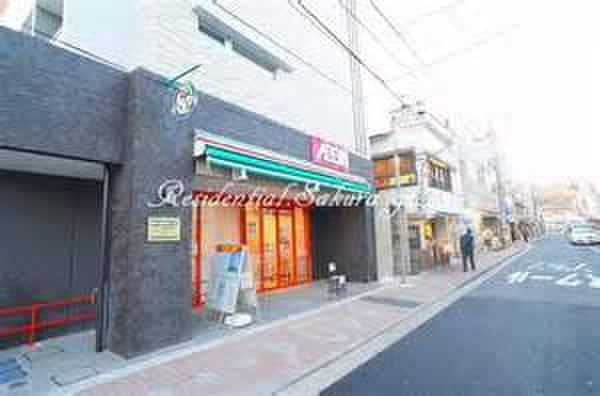 まいばすけっと和田町駅前店(スーパー)まで518m