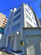 橋本第二ビルの外観