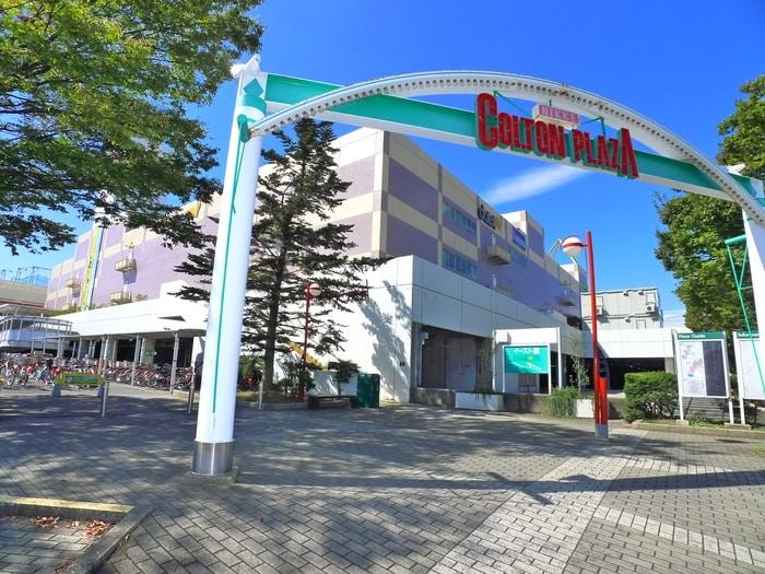 コルトンプラザ(ショッピングセンター/アウトレットモール)まで1200m
