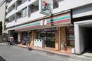 セブンイレブン」横浜高砂町店(コンビニ)まで324m