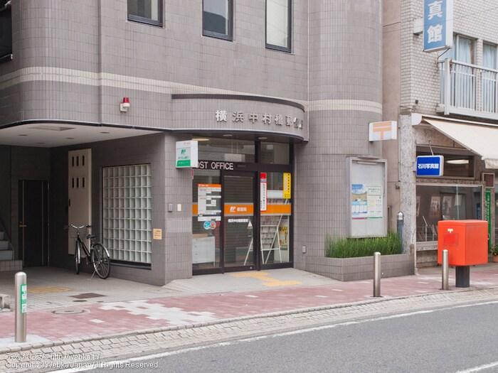 横浜中村橋郵便局(郵便局)まで211m