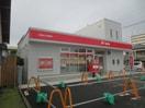 郵便局(郵便局)まで1200m