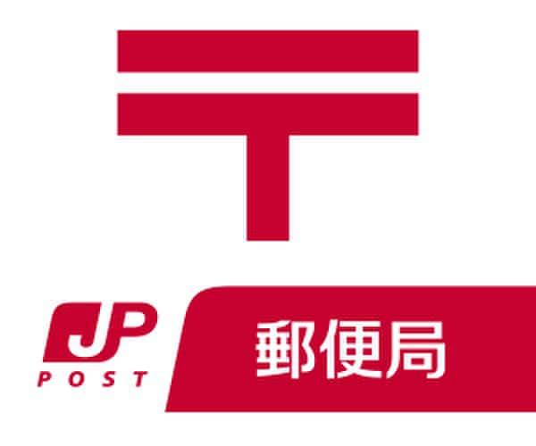 川崎井田郵便局(郵便局)まで389m