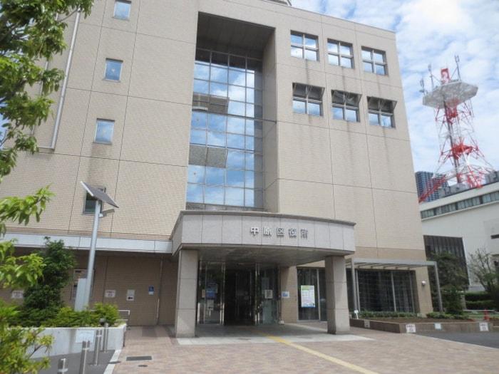 中原区役所(役所)まで1800m