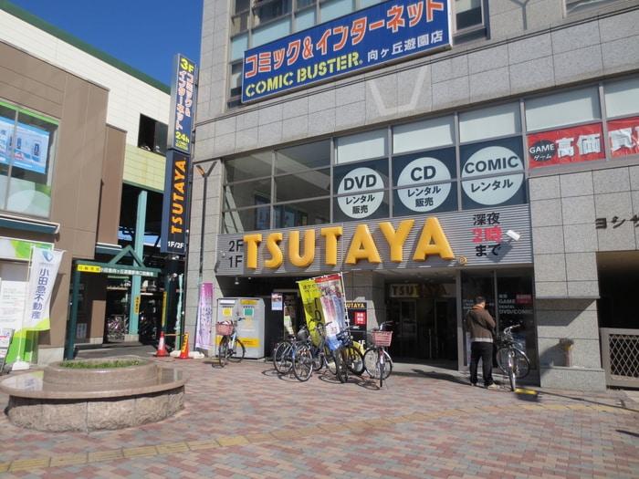TSUTAYA(ビデオ/DVD)まで450m