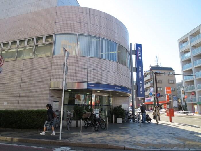みずほ銀行(銀行)まで350m