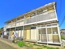 横須賀ハイツの外観