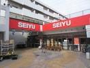 SEIYU(スーパー)まで1100m