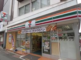 東京都豊島区目白4丁目36 - Yahoo!地図