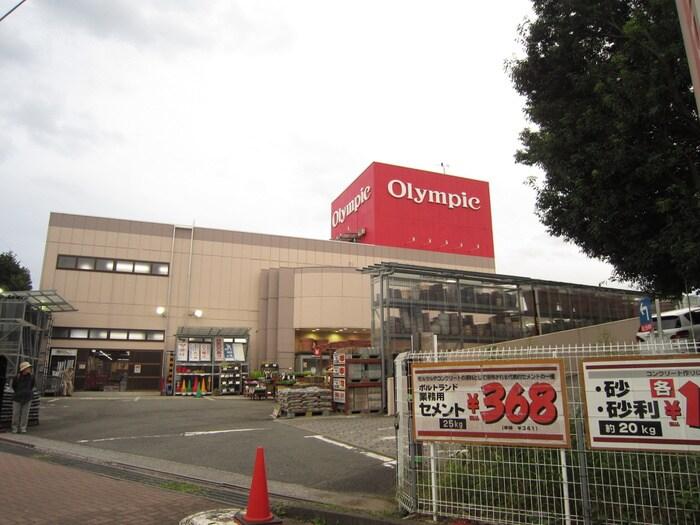オリンピック(電気量販店/ホームセンター)まで230m