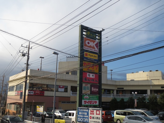 eモール(ショッピングセンター/アウトレットモール)まで800m