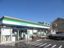 ファミリーマート東有馬2丁目店(コンビニ)まで433m