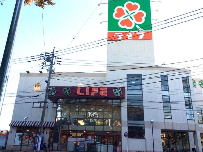 ライフ東有馬店(スーパー)まで605m