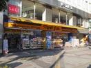 マツモトキヨシ千葉富士見店(ドラッグストア)まで468m
