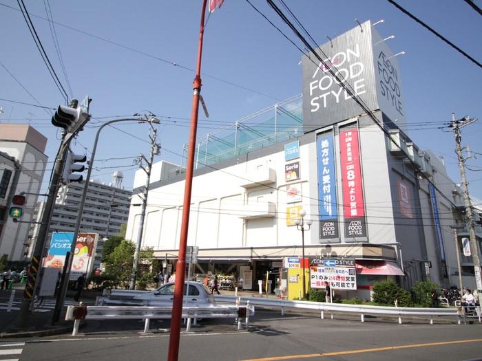 イオンFOODSTYLE鴨居店(スーパー)まで370m
