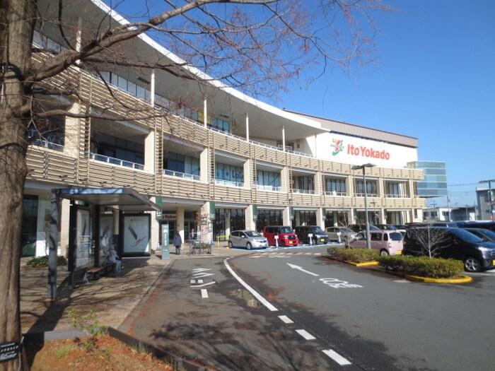 イトーヨーカドーららぽーと横浜店(スーパー)まで400m