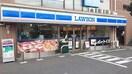 ローソン鎌田3丁目店(コンビニ)まで662m
