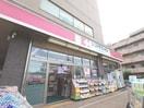 ココカラファイン玉川3丁目店(ドラッグストア)まで739m