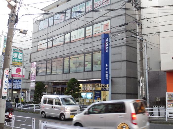 みずほ銀行鴨居支店(銀行)まで370m