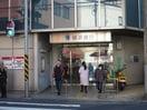 横浜銀行鴨居駅前支店(銀行)まで380m