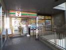 セブンイレブン横浜鴨居駅前店(コンビニ)まで440m