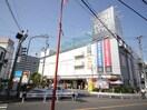 イオンFOODSTYLE鴨居店(スーパー)まで390m